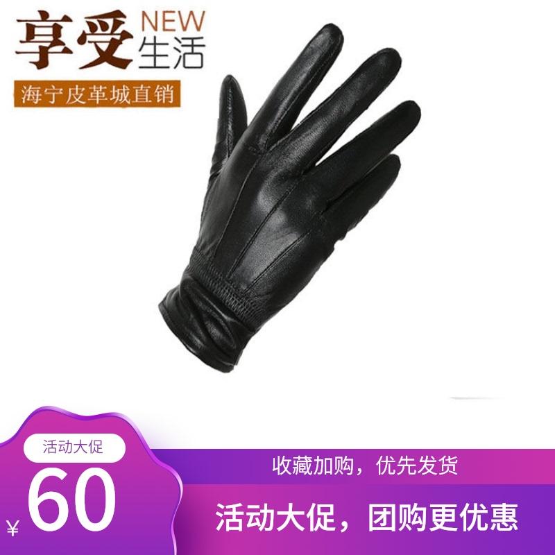 Женские перчатки с мехом Артикул 605305163290