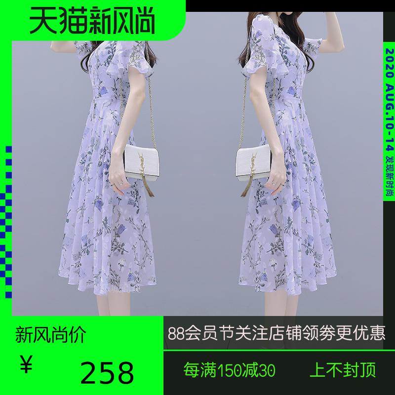 雅莹新款2020夏雪纺连衣裙仙女智熏法式桔梗裙子超仙今日热门直播