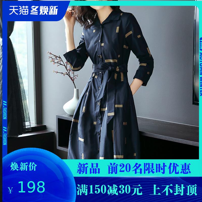 雅莹修身2020秋季专柜正品女装新款时尚连衣裙衬衫裙大摆折扣清仓