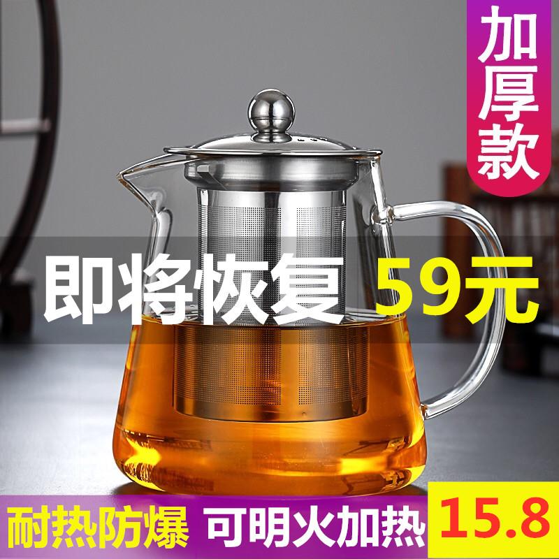 浅茗轩耐高温玻璃茶壶加厚过滤泡茶壶家用小号功夫煮茶壶茶具套装