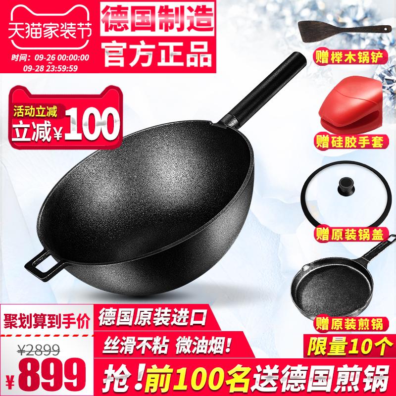 满999元可用100元优惠券velosan德国进口无涂层铸铁炒锅