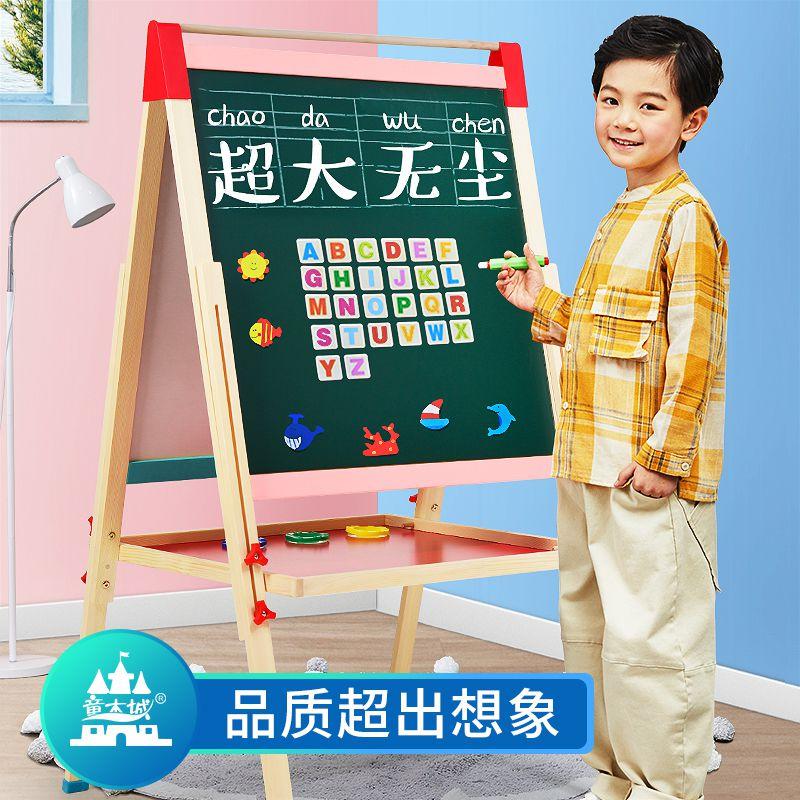 童木城儿童双面磁性无尘画画写字板小黑板支架式家用白板宝宝画架