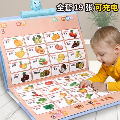 幼儿童早教机有声读物1点读书0-3岁宝宝2男孩4学习5女孩6益智玩具