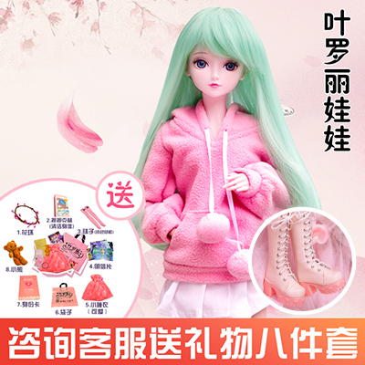Ye Luoli doll, Weiwei gift house, 60cm, Princess changing makeup, ye Luoli, 12 constellations, 12 gifts