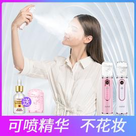 纳米补水喷雾仪蒸脸器机冷喷美容脸部面部保湿加湿神器便携充电式图片