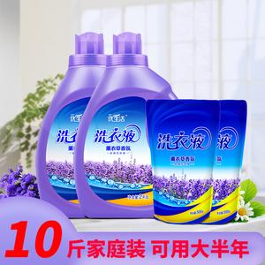 优生活薰衣草洗衣液香味持久留香家庭手洗机洗家用促销组合装袋装