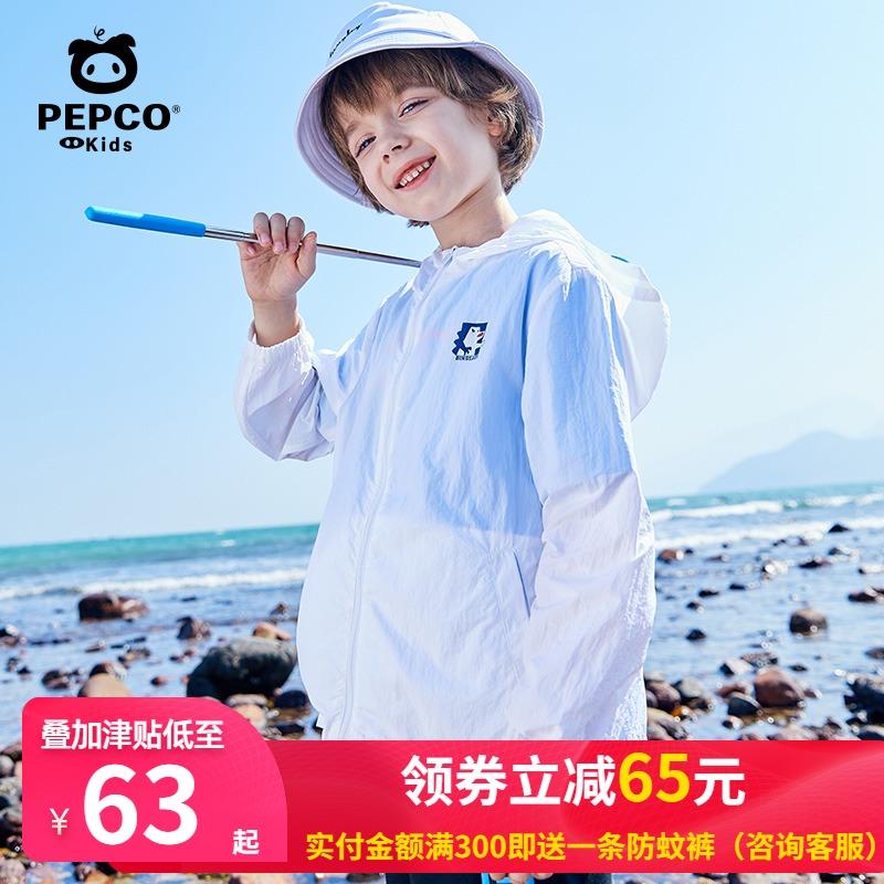 小猪班纳童装男童防晒衣2021夏季薄款透气防紫外线儿童连帽外套