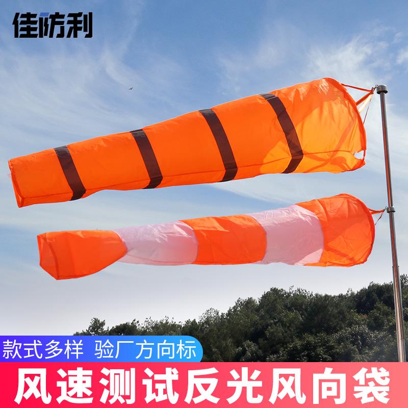福彩三d走势图带连线 下载最新版本官方版说明