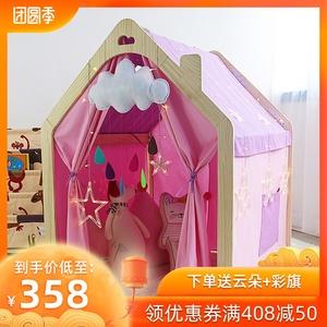 儿童室内床上帐篷小孩游戏木屋宝宝玩具秘密基地公主女孩家用房子