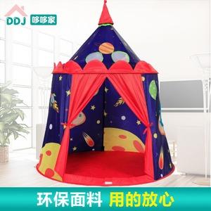 哆哆家儿童小帐篷蒙古包家用游戏屋女孩男孩城堡春游室外过家家