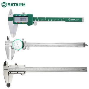 世达游标卡尺高精度机械式带表卡尺工具0-150200300mm数显卡尺