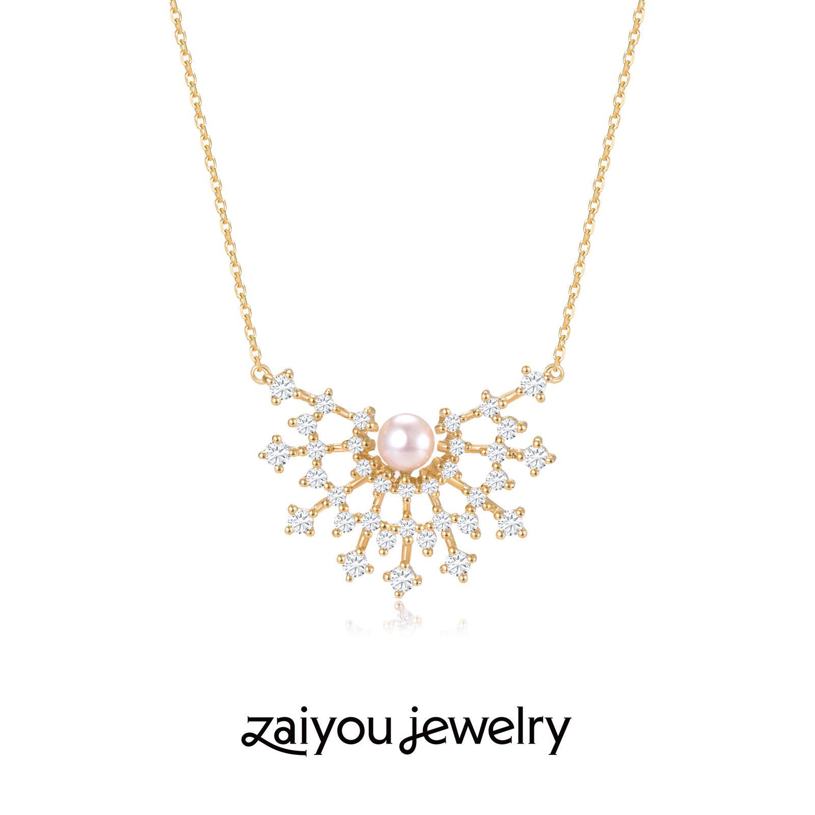[pearl fan] Qile zaiyou design series K gold Akoya pearl art creative artificial diamond jewelry necklace