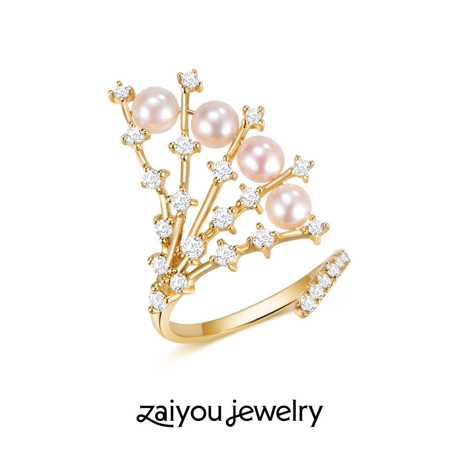 [pearl fan] Qile zaiyou design series K gold Akoya pearl art creative artificial diamond jewelry ring