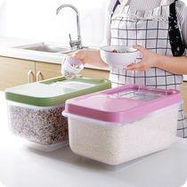 12厨房密封米桶20斤装面粉收纳桶大米桶10kg潮虫米缸家用储米箱