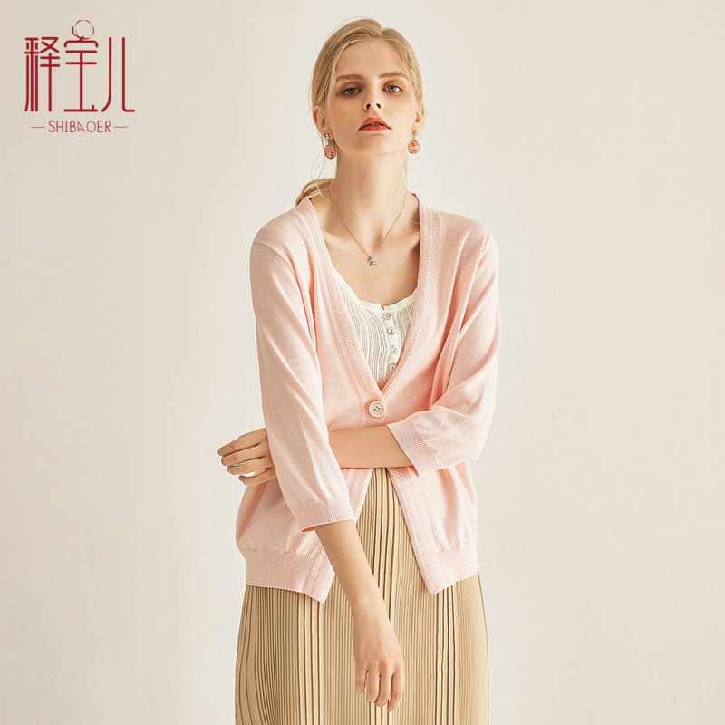 Shibaoer autumn clothes new V-neck one button solid color simple outside with basic knitted Cardigan Jacket Women