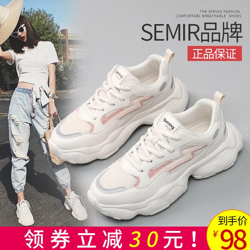 (用30元券)semir老爹ins潮2019秋季运动鞋