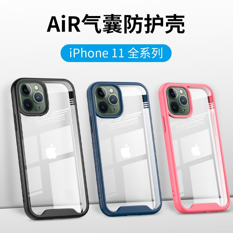 sportlink苹果11手机壳冬季滑板12