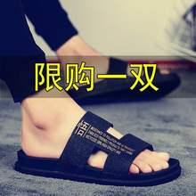 潮拖2019新款 时尚 外穿越南凉拖室内室外防滑软底一字拖 拖鞋 男夏季