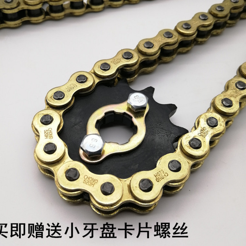 Huayang T2 K1 K2 cross country motorcycle 520 concave rear chain plate big and small flying tooth plate chain gear sleeve chain