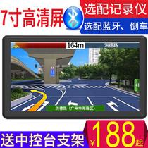 5寸7寸便携式GPS导航仪车载汽车货车电子狗行车记录仪倒车一体机