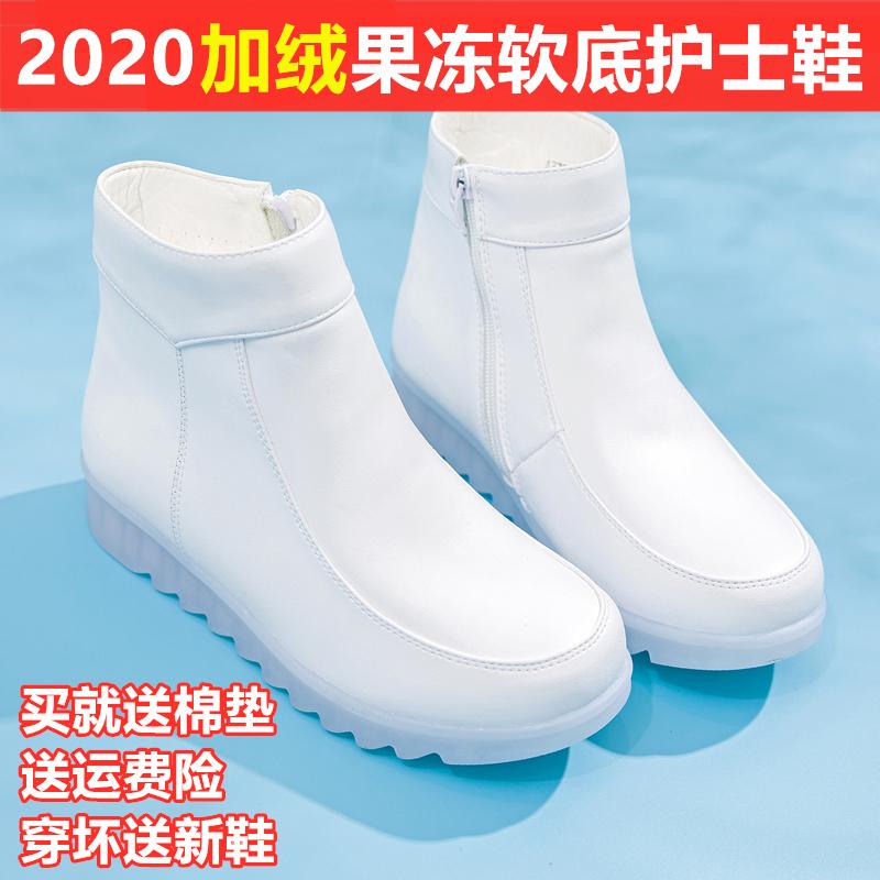 白色护士鞋冬季2021新款棉鞋短靴