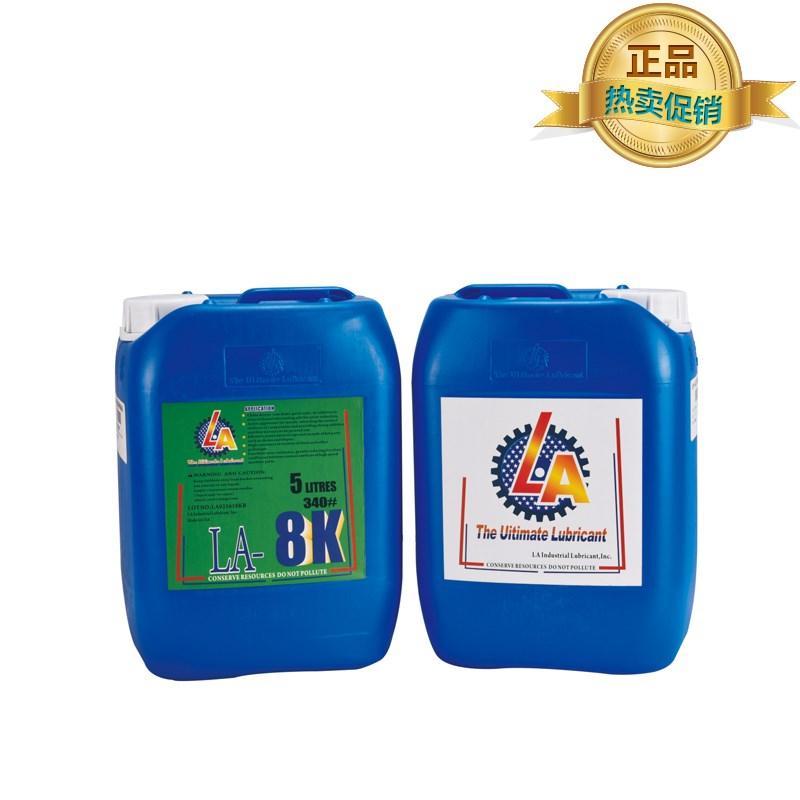 进口链条油LA8M-小森机LA8K-高宝机专用印刷机耗材配件链条油