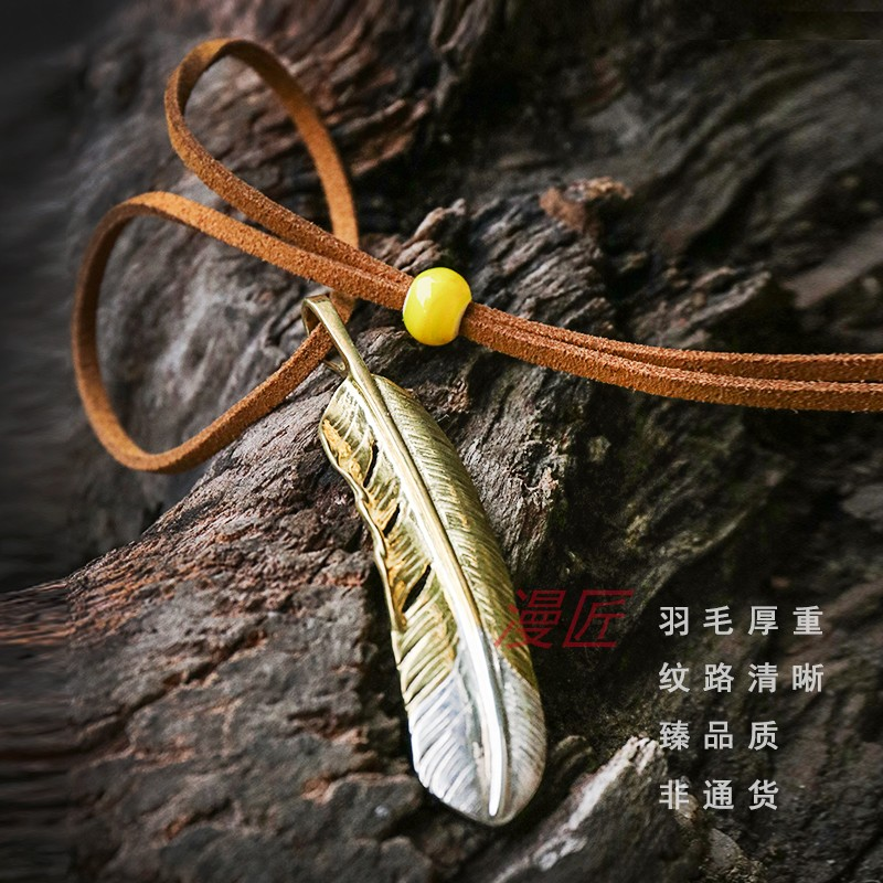 ManJiang 950 silver claw brass gold leaf Sterling Silver Feather Pendant Necklace with Sterling Silver hemp leaf long silver chain