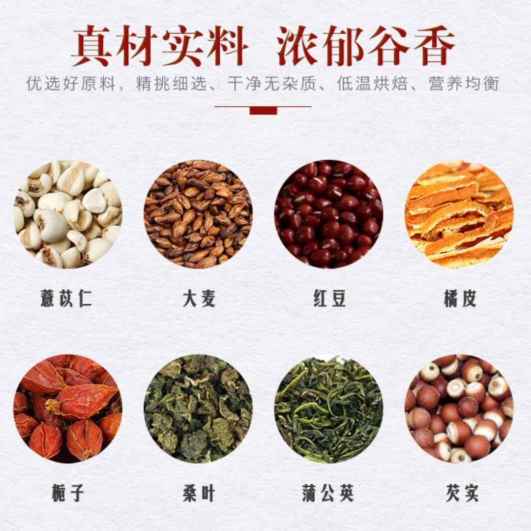 红豆薏米排湿茶同仁堂祛湿茶满5元可用5元优惠券