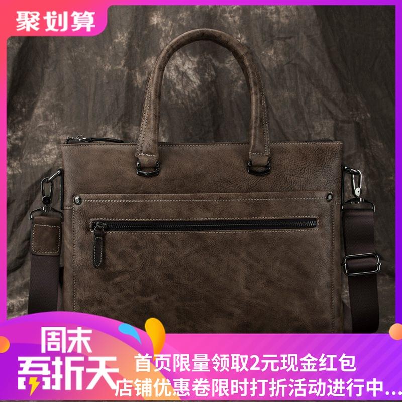 男包商务男士手提包横款单肩包真皮公文包电脑包头层牛皮邮差包