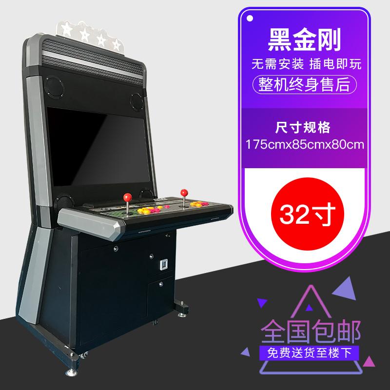 Игровые автоматы Артикул 619258125877