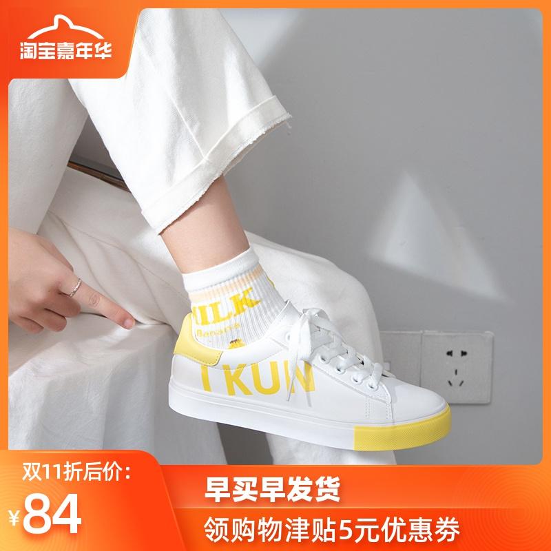 品鮀爱坤应援karry帆布鞋学生韩版小白鞋女2019新款百搭潮鞋秋鞋