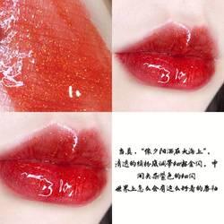 镜面唇釉玻璃唇锦鲤色桃红色细闪斩男色蜜桃奶茶色试用装中小样