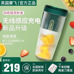 摩飞榨汁杯水果迷你小型果汁杯电动便携式炸果汁机无线榨汁机家用