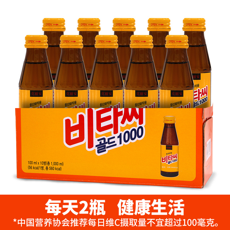 韩国进口克丽安维他1000功能性饮料加班提神补充维生素C100瓶整箱