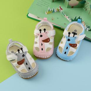 男宝宝鞋子凉鞋小童包头软底防滑1-3一岁半2女宝婴幼儿学步鞋夏季