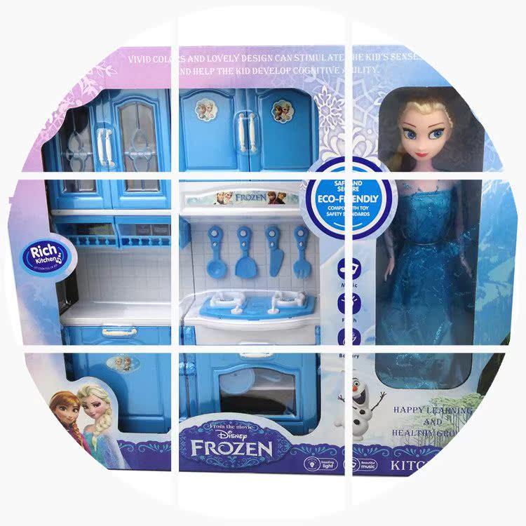 冰雪奇缘爱莎艾沙公主娃娃厨具厨房做饭玩具安娜过家家城堡化妆台