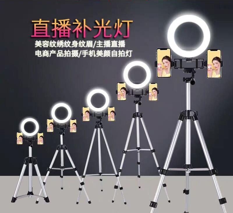 直播间灯光户外补光灯便携式落地静物轻便梳妆台产品拍摄打光白光