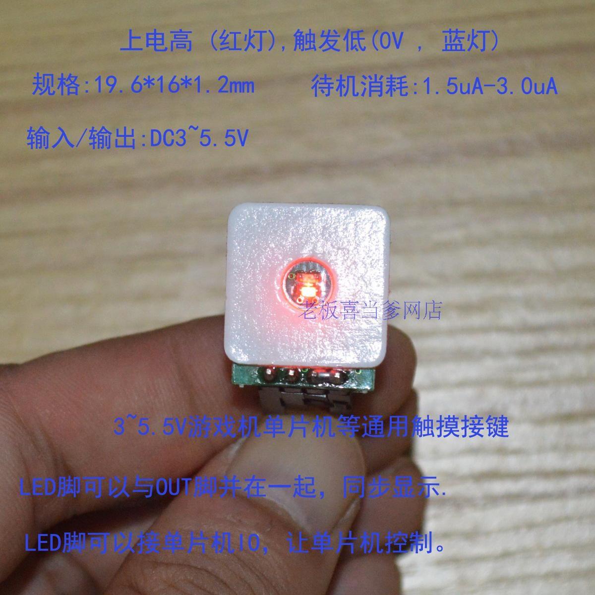 Сенсорные переключатели Артикул 605129322810