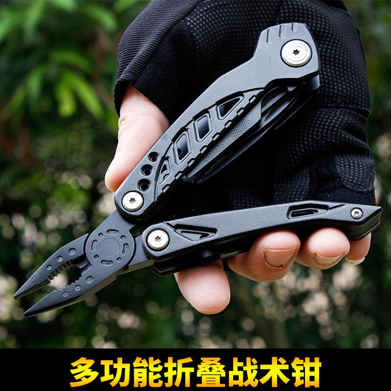 Многофункциональные ножи / Кухонные ножницы Артикул 602764459195