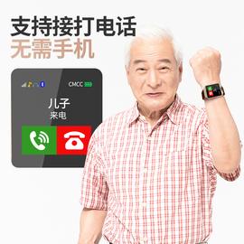 定位手表防水可插卡接打电话老年人心率血压检测手表智能爷爷爸爸