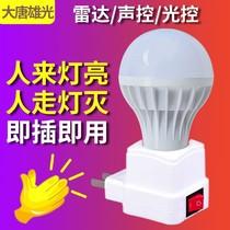 小灯泡智能便携灯蓝牙声控无线充电小夜灯PUPUPULA预售11.11