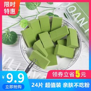 韩苒化妆棉24切三角海绵块不吃粉彩妆粉扑干湿两用美妆蛋美容工具