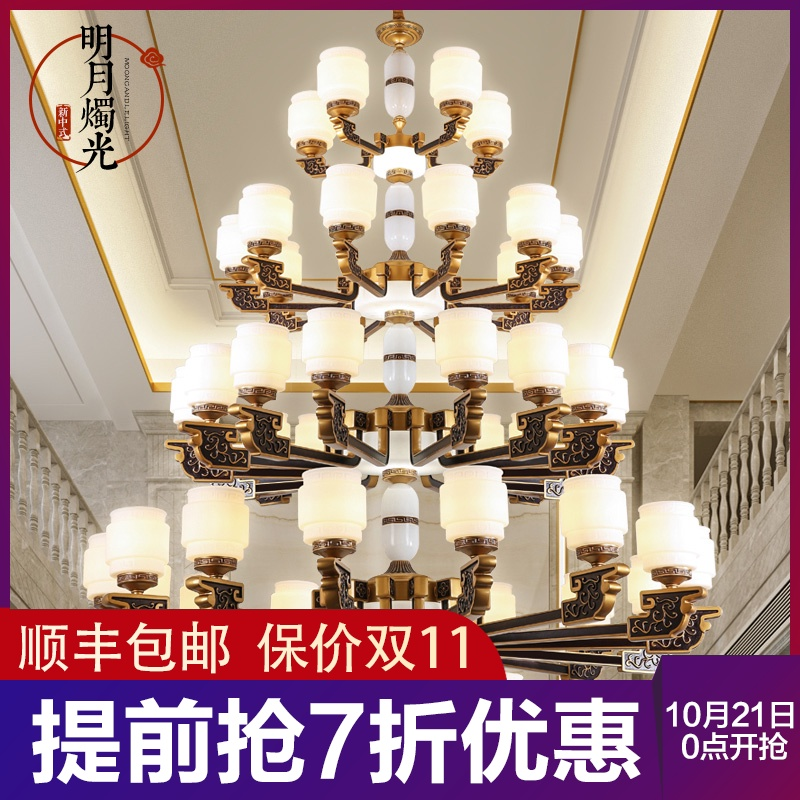 Double building big chandelier new Chinese style villa living room mid floor hollow three story stairs Chinese style simple modern 38