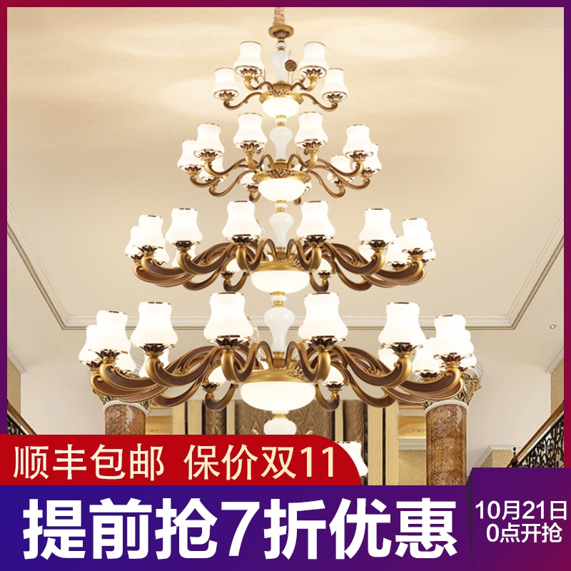 Large chandelier in duplex building air new Chinese style retro villa living room mid floor hollow three storey staircase long Chandelier