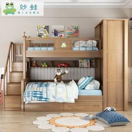 全实木上下床带白色现代简约高低子母床多功能组合儿童家具衣柜图片