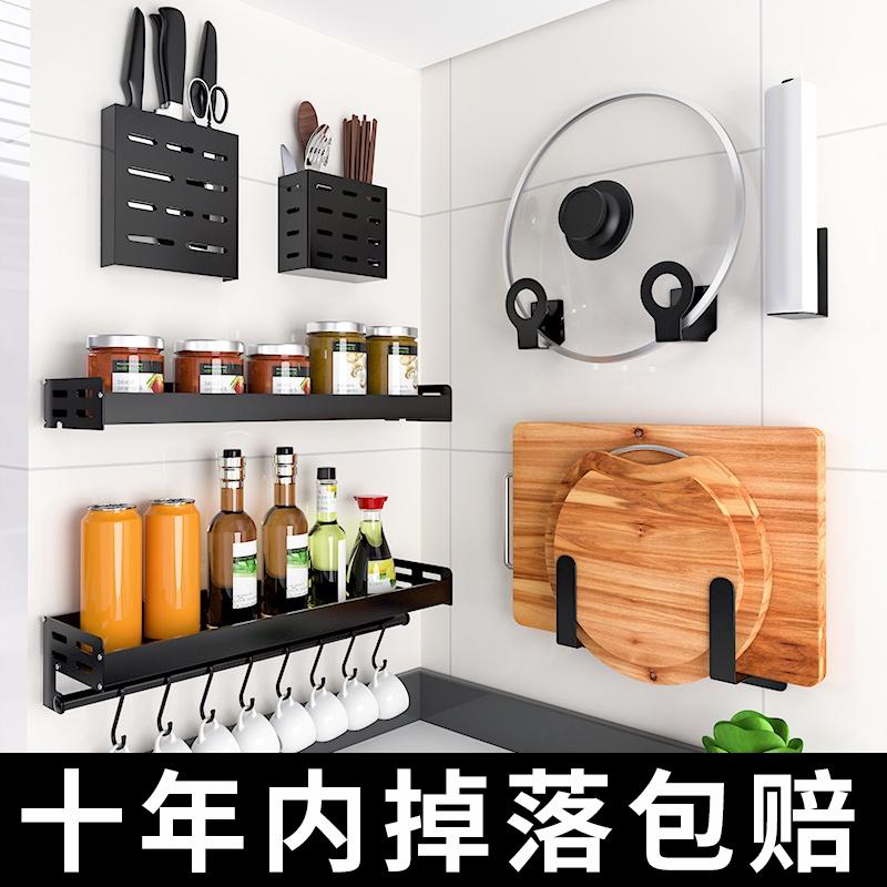厨房免打孔调味料壁挂式筷筒收纳架