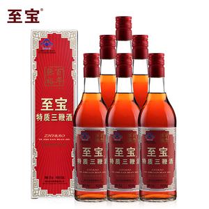 酒厂自营至宝特质三鞭酒35度500ml*6瓶滋补保健酒
