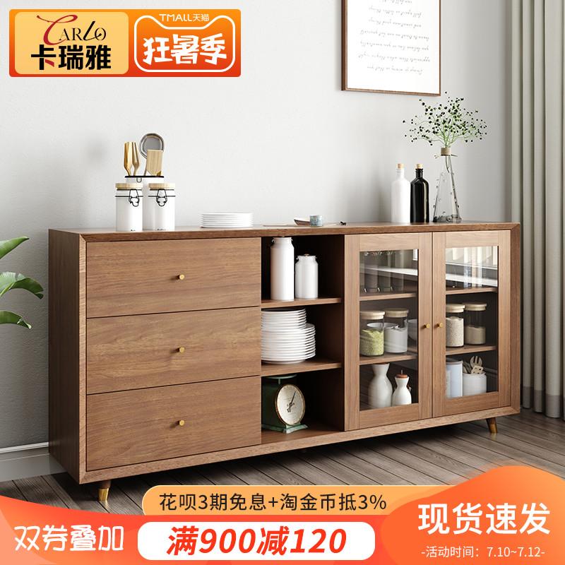 Шкафы для посуды / Тумбы Артикул 599843833964
