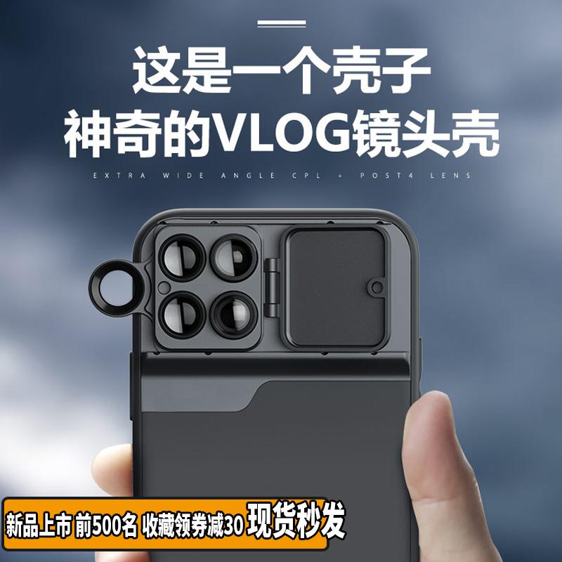 琅坊阁适用于苹果11微距镜头手机壳