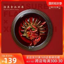 信良记梭边鱼420g火锅鱼底料速食方便半成品水产酸菜鱼无刺巴沙鱼